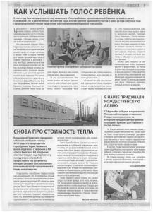 Õpilaste artikkel toimunud seminarist